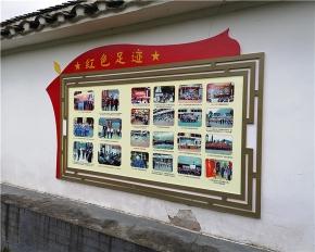 校园展示墙