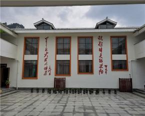 红军小学教学楼